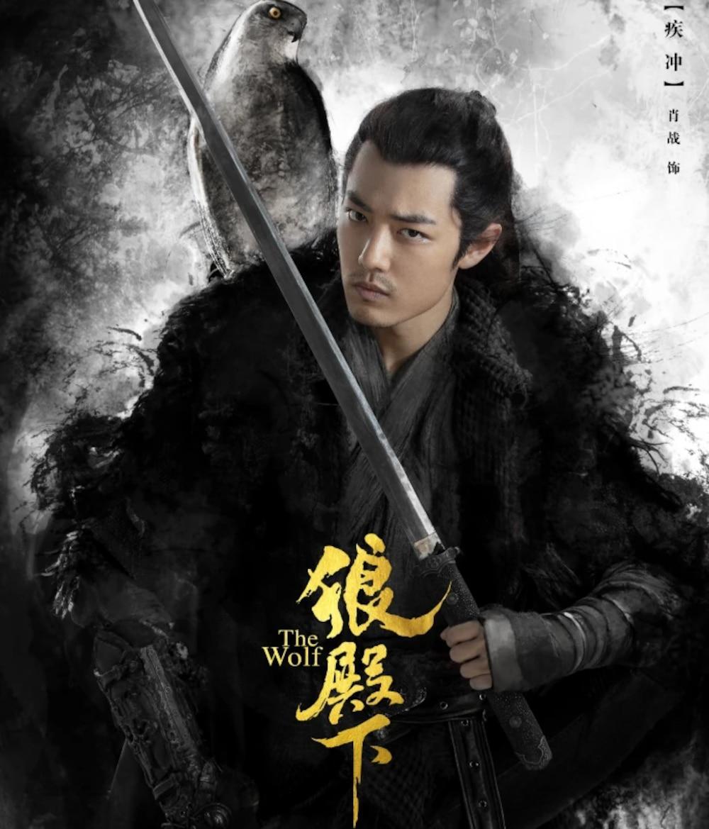 Tiêu Chiến sẽ nên duyên cùng Viên Băng Nghiên trong phim mới 'Chu nhan'? Ảnh 1