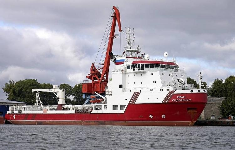 Tàu cung cấp đường ống cho Nord Stream 2 vào Biển Baltic Ảnh 1