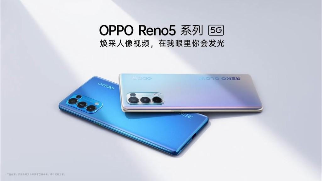 Oppo Reno5 5G series đã cho đặt hàng, giá từ 10,6 triệu đồng Ảnh 3