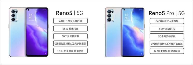 Oppo Reno5 5G series đã cho đặt hàng, giá từ 10,6 triệu đồng Ảnh 1