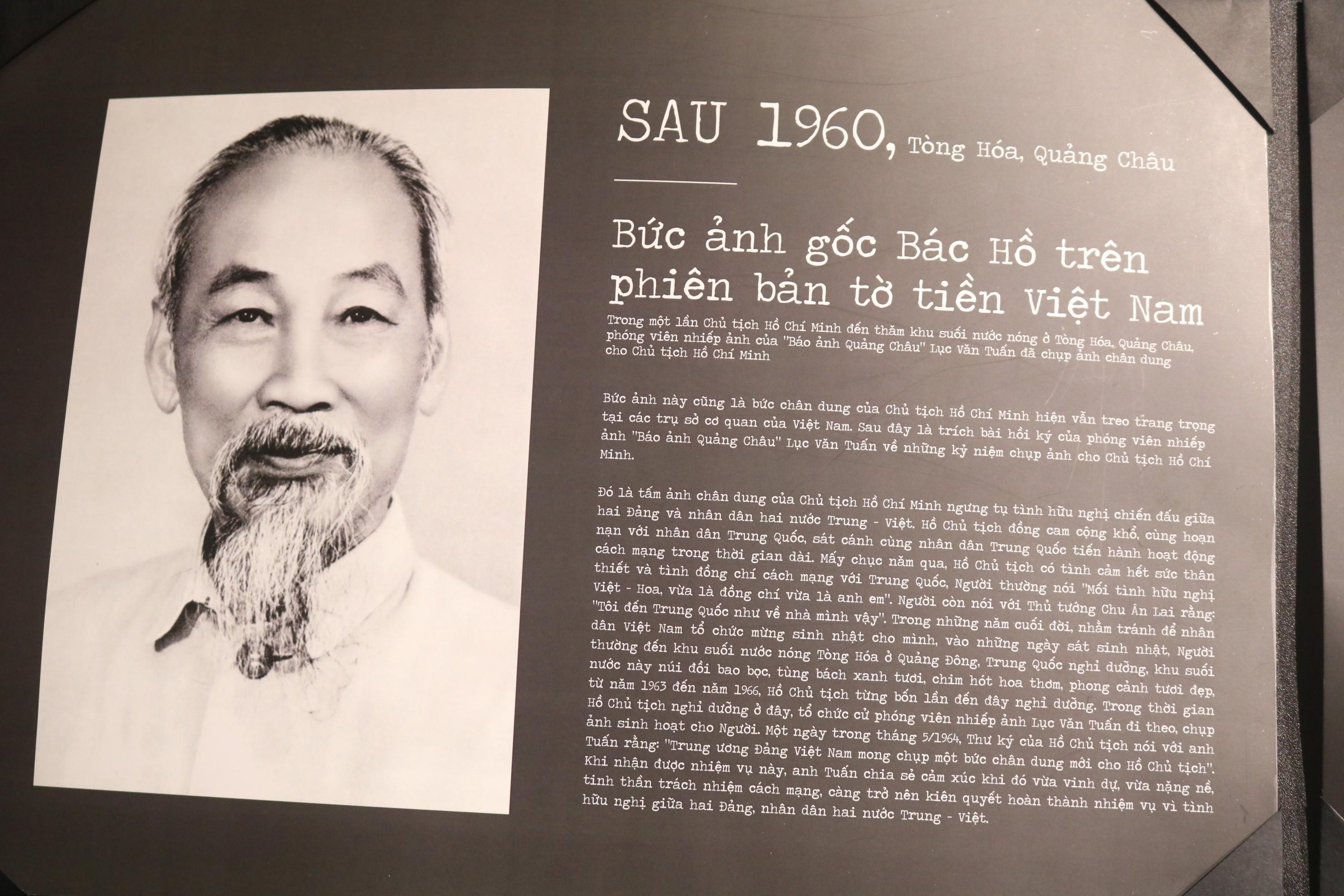 Tọa đàm: 'Hình tượng Chủ tịch Hồ Chí Minh trong Giấy Bạc Việt Nam' Ảnh 5