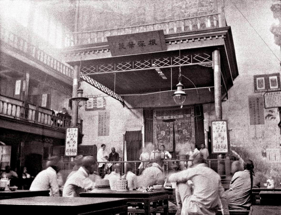 Cuộc sống nghèo khó ở Bắc Kinh hơn 100 năm trước Ảnh 6