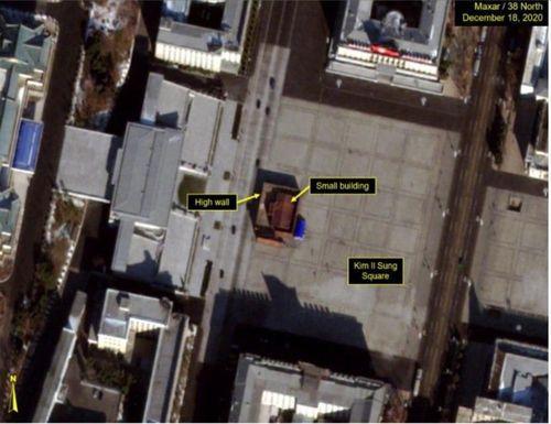 Trang tin Mỹ: Triều Tiên xây dựng công trình bí ẩn ở Bình Nhưỡng Ảnh 1