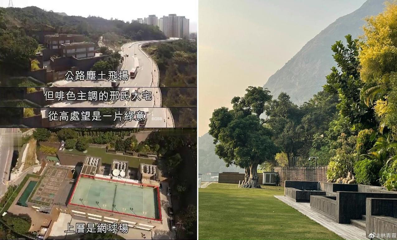 Dinh thự rộng 5.000 m2 của Lâm Thanh Hà Ảnh 1
