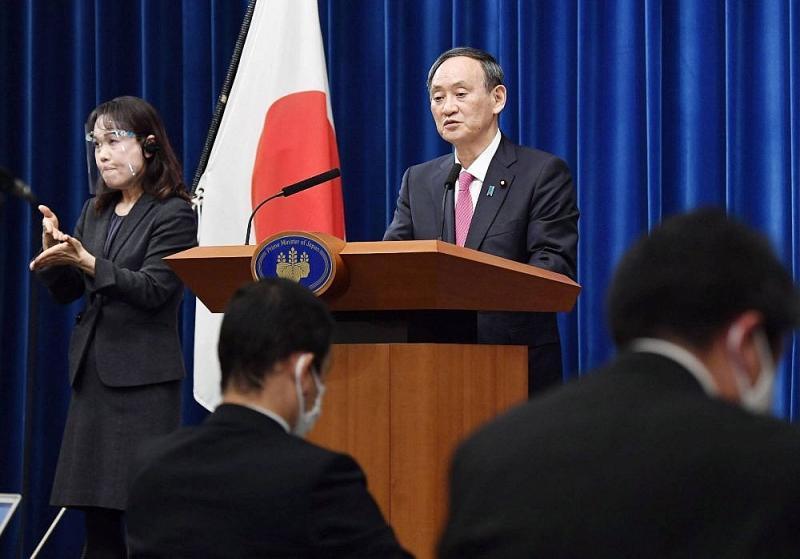 Thủ tướng Suga 'úp mở' về việc tranh cử nhiệm kỳ tiếp theo Ảnh 1
