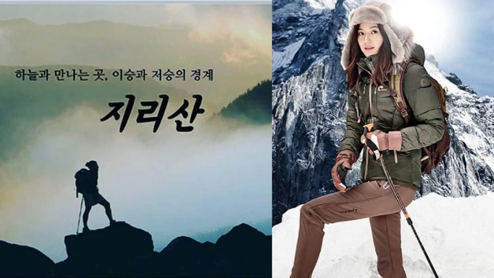 Nam chính series 'Kingdom' Joo Ji Hoon đầu quân về công ty mới Ảnh 3