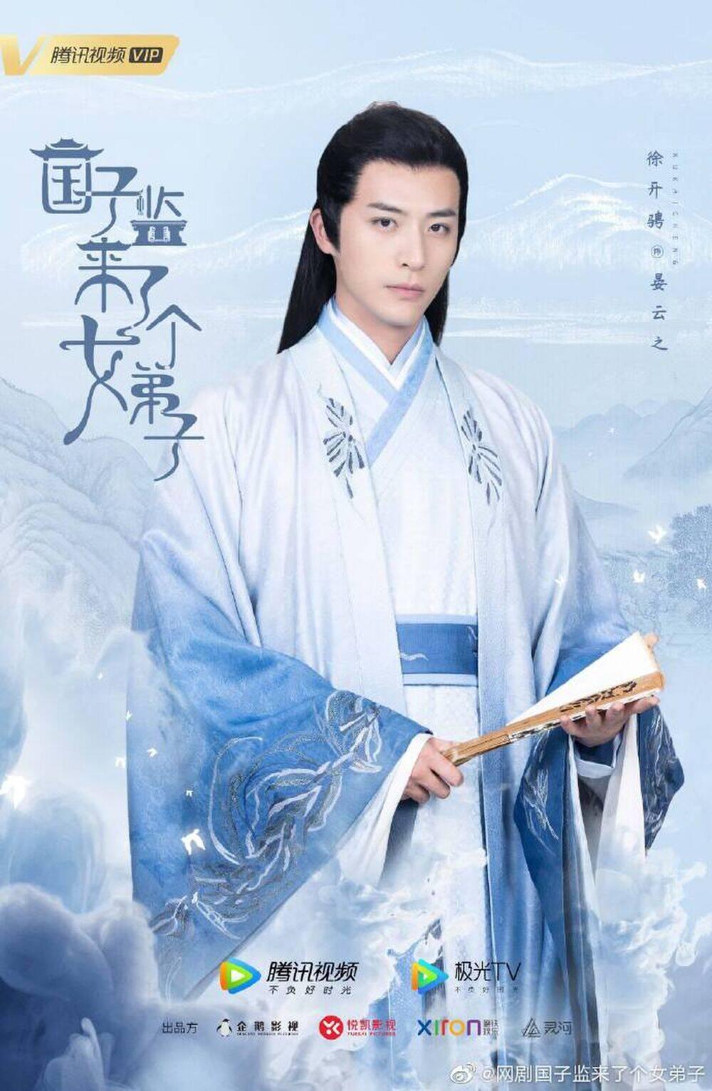 Cuộc chiến phim ảnh 2021 của Dương Dương, Địch Lệ Nhiệt Ba, Ngu Thư Hân,... Ảnh 14