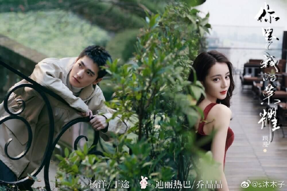 Cuộc chiến phim ảnh 2021 của Dương Dương, Địch Lệ Nhiệt Ba, Ngu Thư Hân,... Ảnh 2