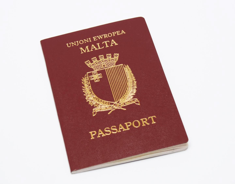 Tấm hộ chiếu hiếm nhất thế giới Ảnh 1