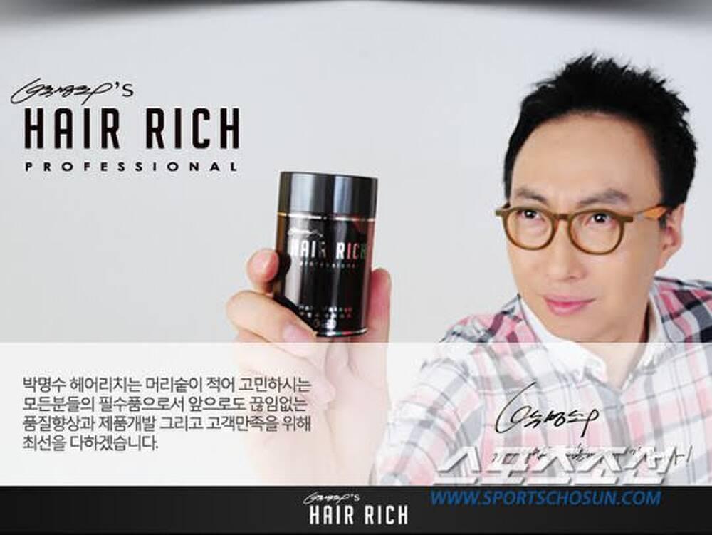 7 nghệ sĩ Hàn thú nhận họ bị hói nghiêm trọng, IU cũng góp mặt Ảnh 1