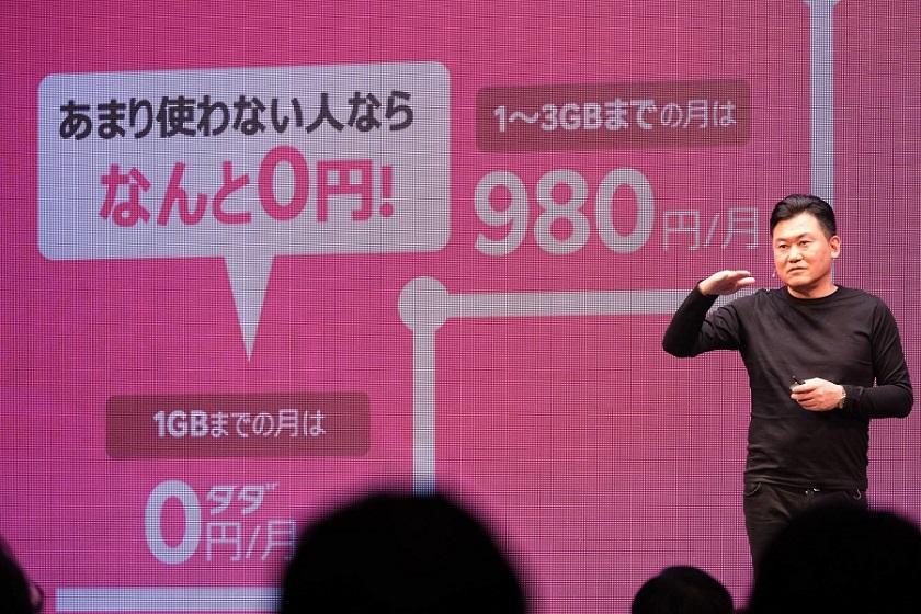 Nhà mạng Rakuten tiếp tục tung ra gói cước data giá rẻ tại Nhật Bản Ảnh 1