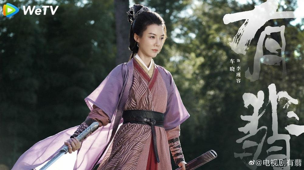 'Hữu Phỉ' - Bộ phim cổ trang đề cao tinh thần nữ quyền hiếm gặp trên màn ảnh Hoa ngữ Ảnh 14