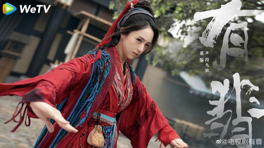 'Hữu Phỉ' - Bộ phim cổ trang đề cao tinh thần nữ quyền hiếm gặp trên màn ảnh Hoa ngữ Ảnh 15