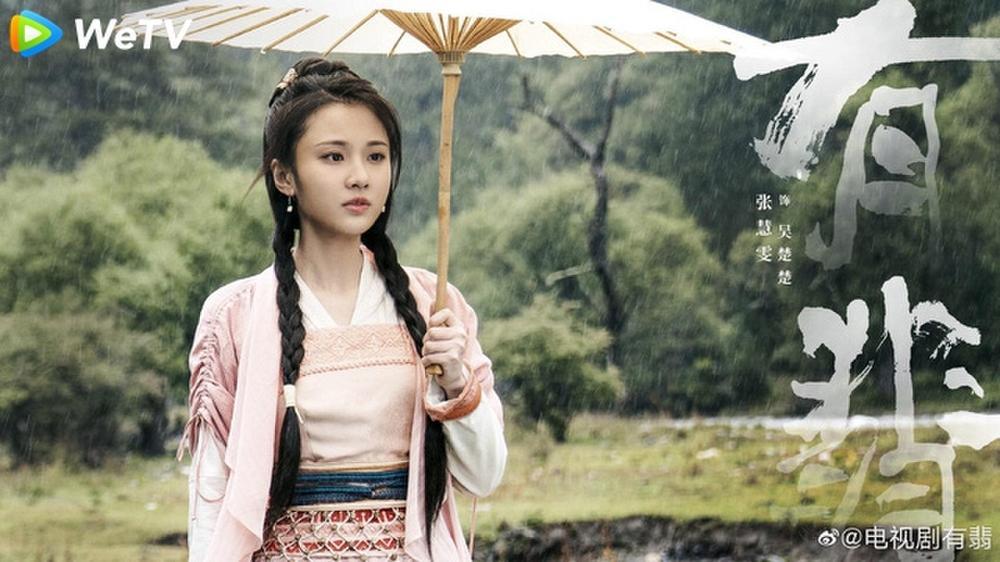 'Hữu Phỉ' - Bộ phim cổ trang đề cao tinh thần nữ quyền hiếm gặp trên màn ảnh Hoa ngữ Ảnh 16