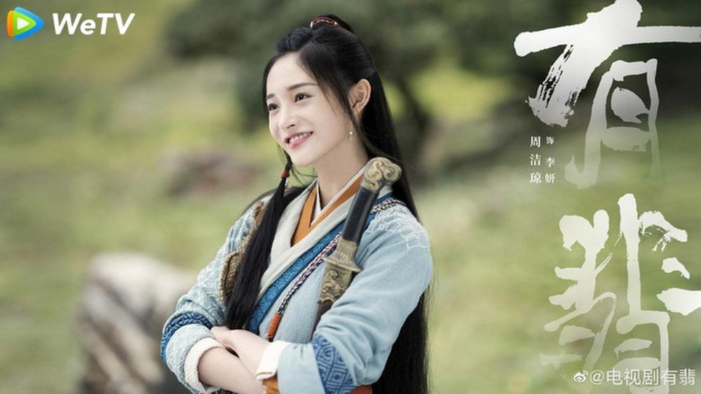 'Hữu Phỉ' - Bộ phim cổ trang đề cao tinh thần nữ quyền hiếm gặp trên màn ảnh Hoa ngữ Ảnh 17