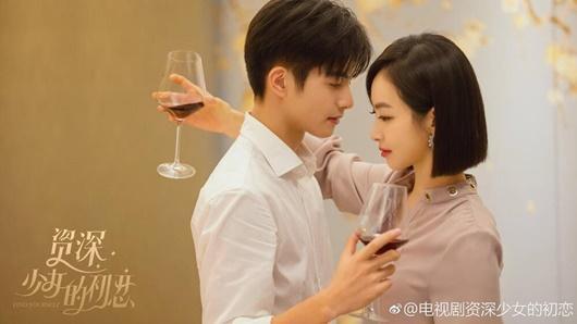 10 đôi tình nhân đẹp nhất màn ảnh Hoa ngữ 2020: Tống Uy Long, Đàm Tùng Vận góp mặt đến 2 lần Ảnh 6