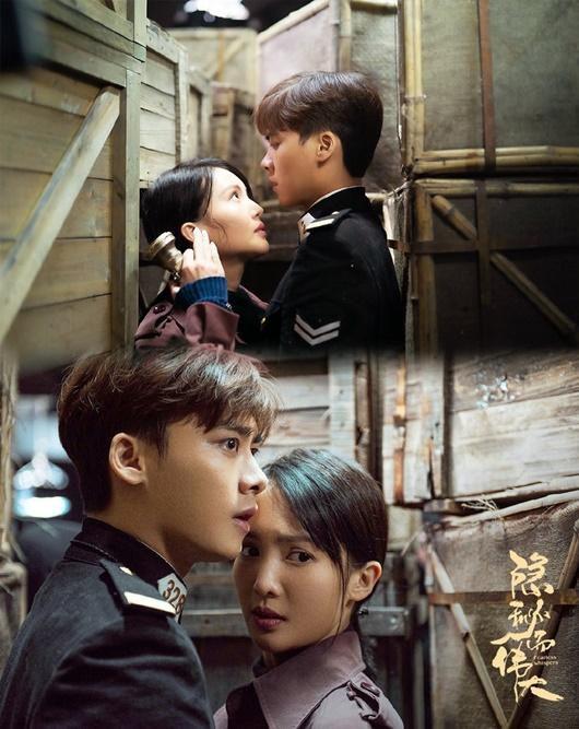 10 đôi tình nhân đẹp nhất màn ảnh Hoa ngữ 2020: Tống Uy Long, Đàm Tùng Vận góp mặt đến 2 lần Ảnh 9