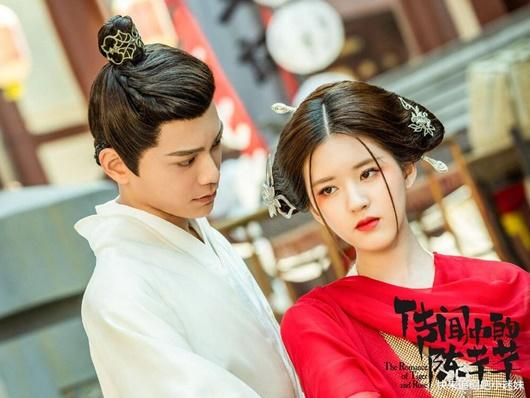 10 đôi tình nhân đẹp nhất màn ảnh Hoa ngữ 2020: Tống Uy Long, Đàm Tùng Vận góp mặt đến 2 lần Ảnh 7
