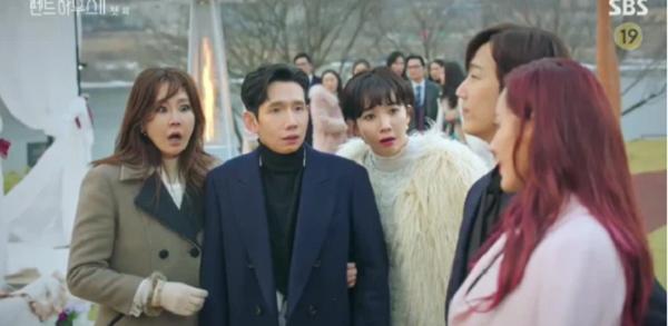 Penthouse 2 (Cuộc Chiến Thượng Lưu 2) tập 1: Vừa mở màn đã bắt ngay cảnh Cheon Seo Jin 'ngoại tình' với chồng cũ Ảnh 4