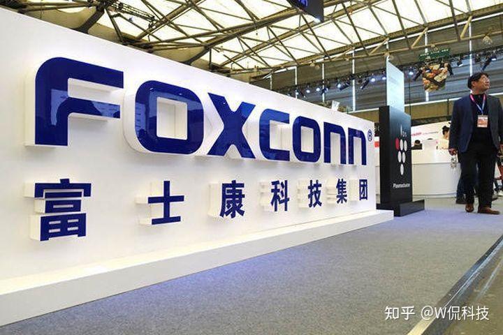 Tại sao các công ty nước ngoài muốn tháo chạy khỏi Trung Quốc? Apple đã cho chúng ta câu trả lời Ảnh 2