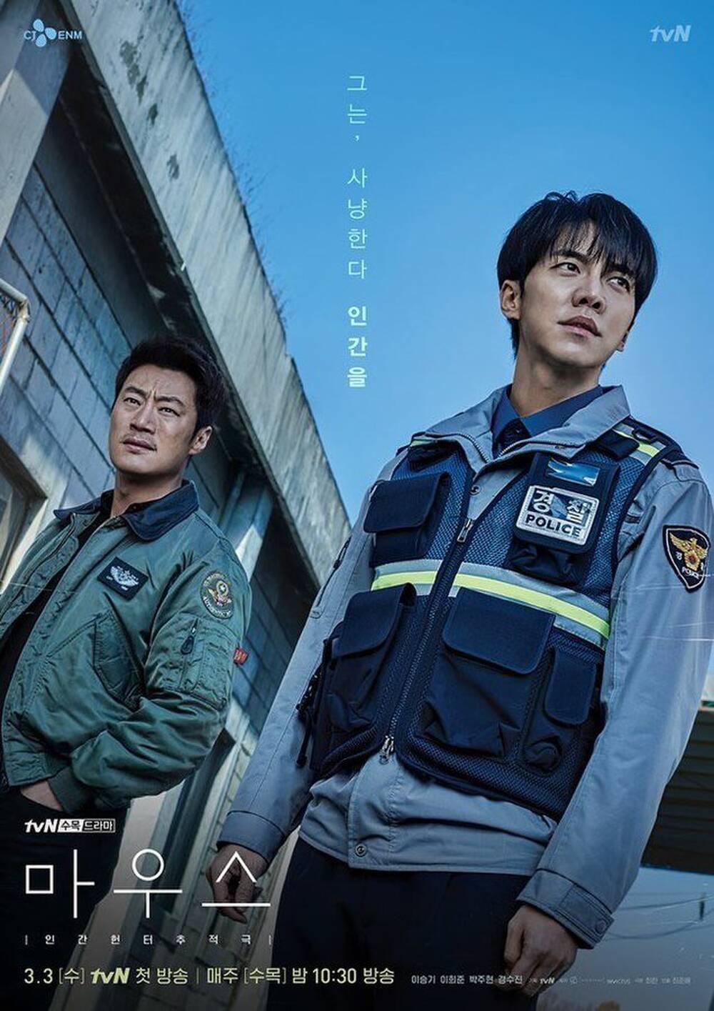 Phim truyền hình Hàn Quốc tháng 3: Đa dạng thể loại, từ lãng mạn, hài hước đến kinh dị Ảnh 1