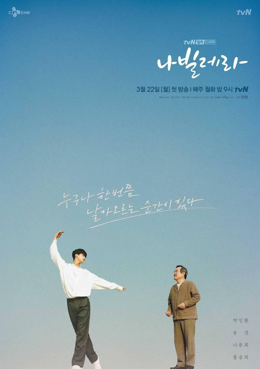 Phim truyền hình Hàn Quốc tháng 3: Đa dạng thể loại, từ lãng mạn, hài hước đến kinh dị Ảnh 12