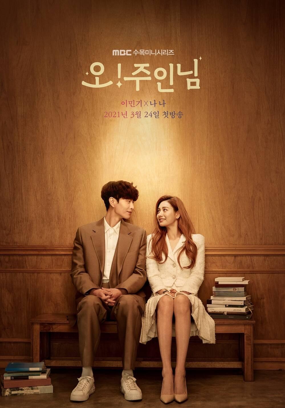 Phim truyền hình Hàn Quốc tháng 3: Đa dạng thể loại, từ lãng mạn, hài hước đến kinh dị Ảnh 16
