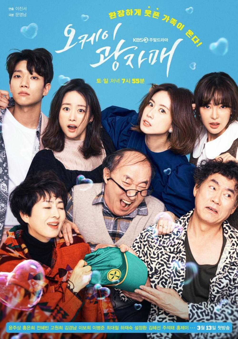 Phim truyền hình Hàn Quốc tháng 3: Đa dạng thể loại, từ lãng mạn, hài hước đến kinh dị Ảnh 7