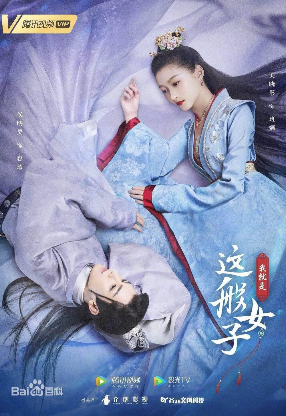 BXH những bộ phim truyền hình Hoa Ngữ hot nhất tháng 2: Đấu la đại lục của Tiêu Chiến vô đối Ảnh 7
