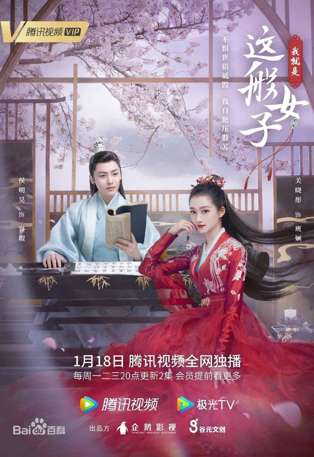 BXH những bộ phim truyền hình Hoa Ngữ hot nhất tháng 2: Đấu la đại lục của Tiêu Chiến vô đối Ảnh 8