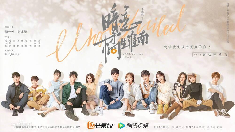 BXH những bộ phim truyền hình Hoa Ngữ hot nhất tháng 2: Đấu la đại lục của Tiêu Chiến vô đối Ảnh 3