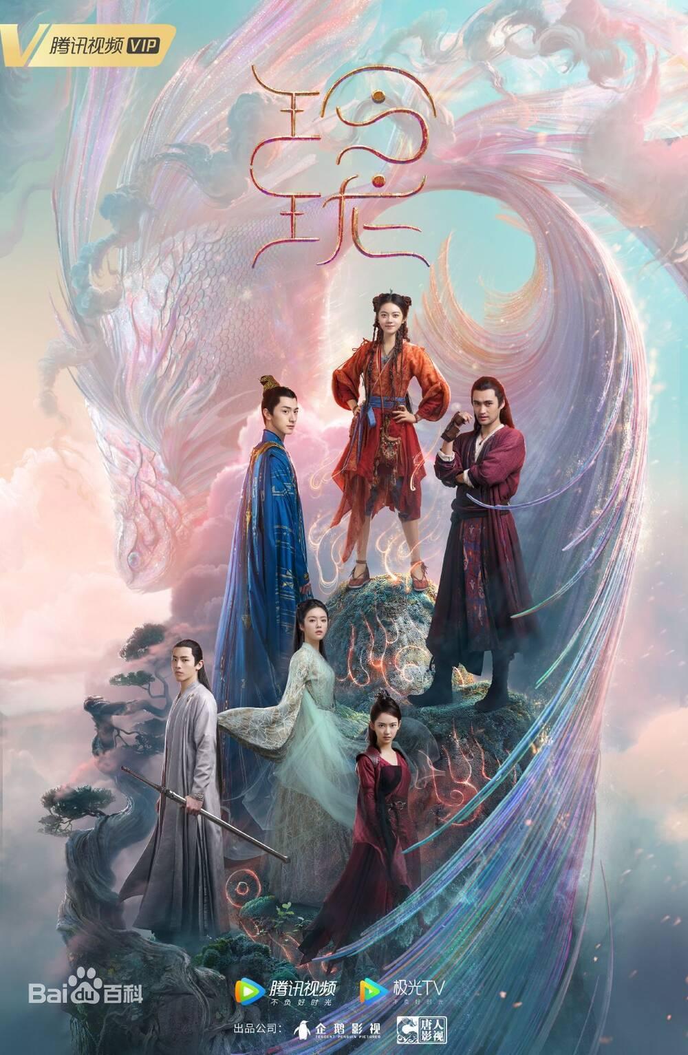 BXH những bộ phim truyền hình Hoa Ngữ hot nhất tháng 2: Đấu la đại lục của Tiêu Chiến vô đối Ảnh 5