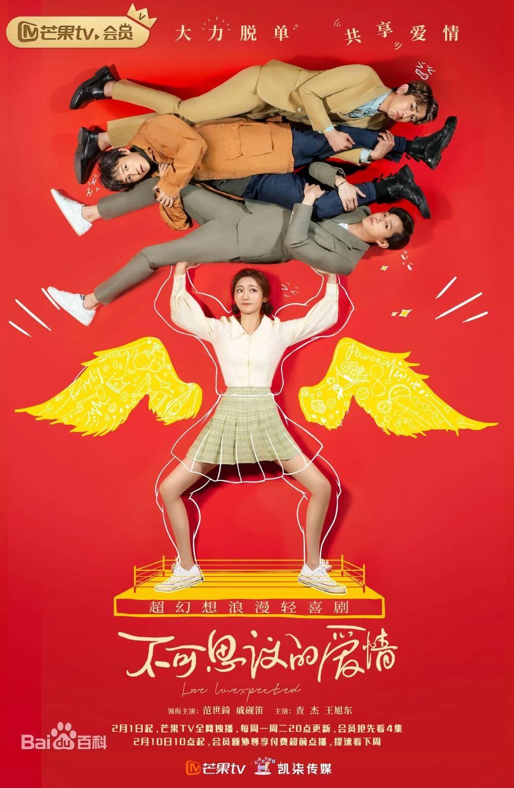 BXH những bộ phim truyền hình Hoa Ngữ hot nhất tháng 2: Đấu la đại lục của Tiêu Chiến vô đối Ảnh 9