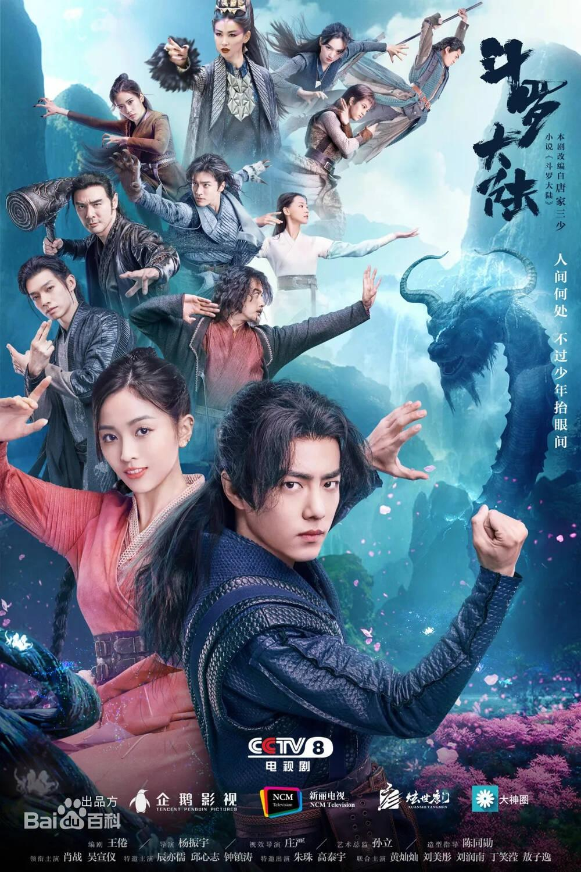 BXH những bộ phim truyền hình Hoa Ngữ hot nhất tháng 2: Đấu la đại lục của Tiêu Chiến vô đối Ảnh 1