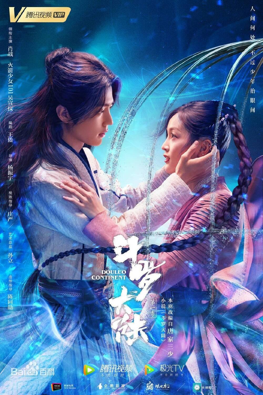 BXH những bộ phim truyền hình Hoa Ngữ hot nhất tháng 2: Đấu la đại lục của Tiêu Chiến vô đối Ảnh 2