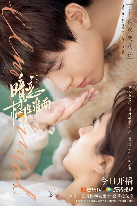 BXH những bộ phim truyền hình Hoa Ngữ hot nhất tháng 2: Đấu la đại lục của Tiêu Chiến vô đối Ảnh 4
