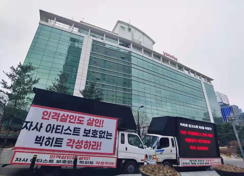 Đã 8 tuần từ khi fan gửi xe tải đòi công bằng cho Jimin (BTS): Big Hit vẫn chưa chịu giải quyết bức xúc? Ảnh 3
