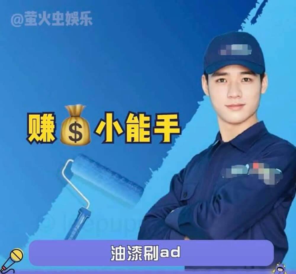 Thực hư chuyện Cung Tuấn bị từ chối làm mẫu quảng cáo vì...quá đẹp trai Ảnh 5