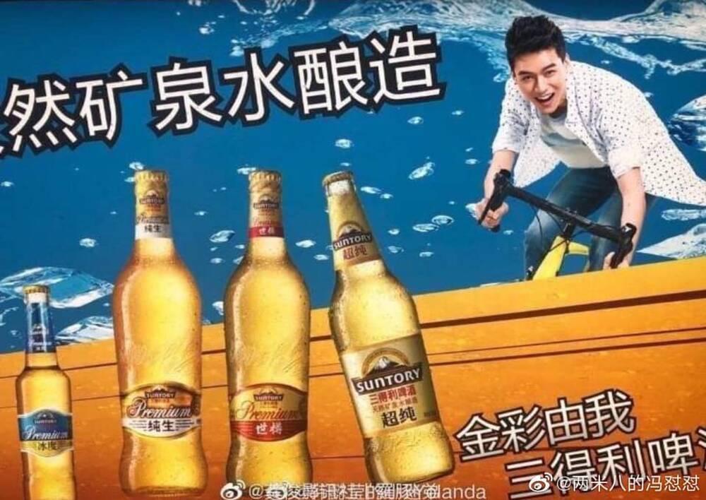Thực hư chuyện Cung Tuấn bị từ chối làm mẫu quảng cáo vì...quá đẹp trai Ảnh 12
