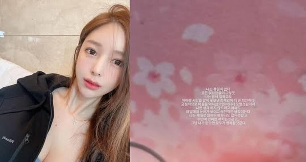 Fans lo lắng cho sức khỏe tâm lý của tác giả True Beauty: 'Nếu tôi ra đi, mọi người sẽ vui vẻ hơn' Ảnh 8