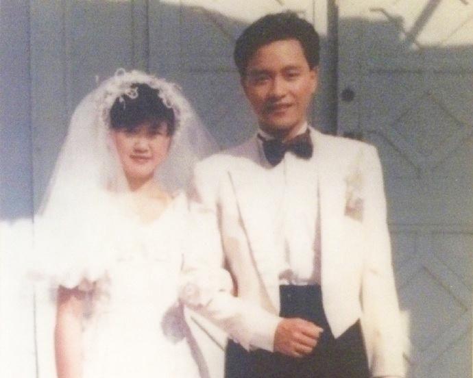 Ảnh cưới hiếm của Trương Quốc Vinh Ảnh 2
