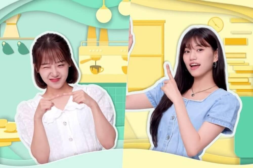 Phim truyền hình 2020 có sự tham gia của các cựu thí sinh 'Produce 101' Ảnh 5