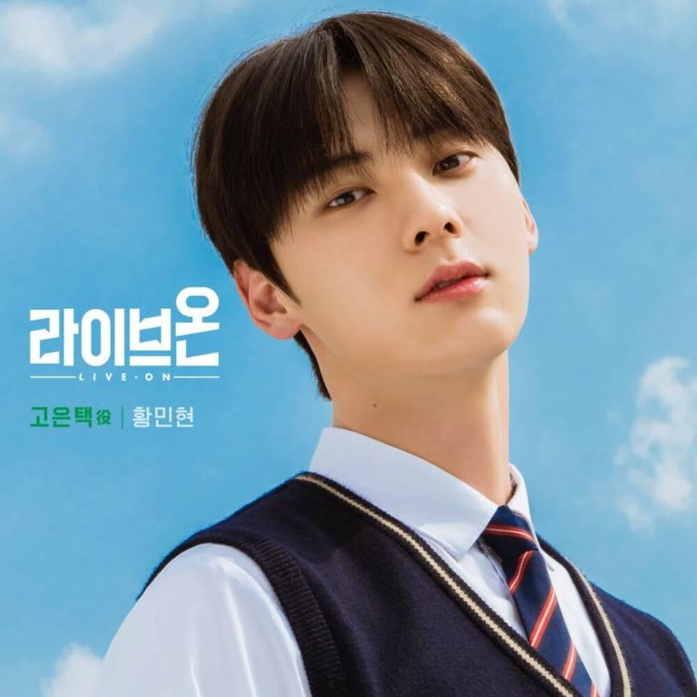 Phim truyền hình 2020 có sự tham gia của các cựu thí sinh 'Produce 101' Ảnh 6