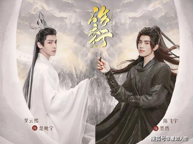Xôn xao tin đồn 'Hạo y hành' bị cấm chiếu vĩnh viễn, cách cứu vãn sẽ biến phim đam mỹ thành ngôn tình? Ảnh 3