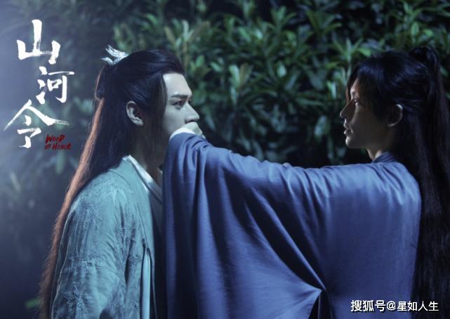 Xôn xao tin đồn 'Hạo y hành' bị cấm chiếu vĩnh viễn, cách cứu vãn sẽ biến phim đam mỹ thành ngôn tình? Ảnh 4