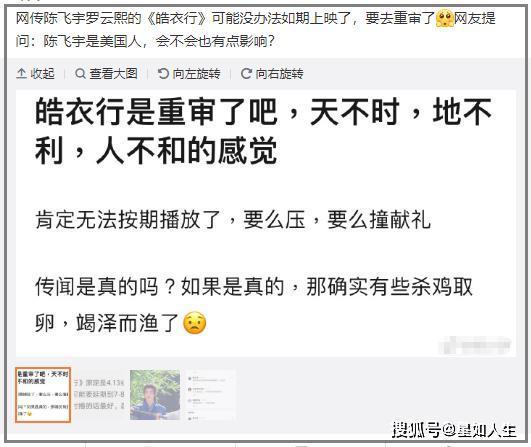 Xôn xao tin đồn 'Hạo y hành' bị cấm chiếu vĩnh viễn, cách cứu vãn sẽ biến phim đam mỹ thành ngôn tình? Ảnh 2