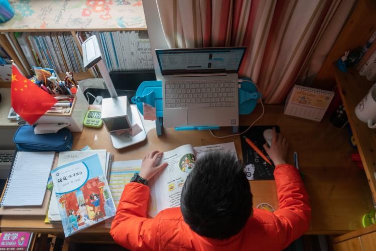 Trung Quốc: 'Mảnh đất màu mỡ' cho giáo dục trực tuyến Ảnh 1