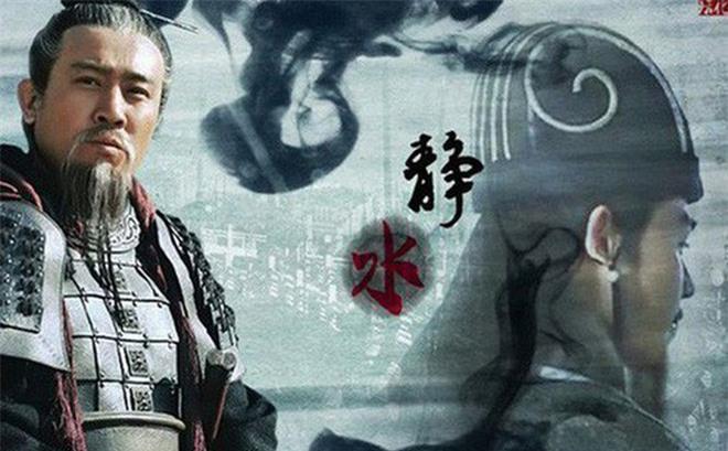 Nếu Lưu Bị thống nhất được thiên hạ, 2 nhân vật này sẽ bị diệt trừ đầu tiên Ảnh 2