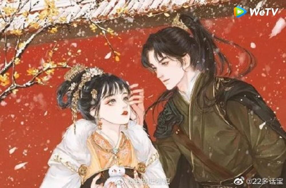 Vương Nhất Bác phủ nhận tái hợp Triệu Lệ Dĩnh trong phim mới, netizen réo gọi Cung Tuấn vào thay thế Ảnh 7