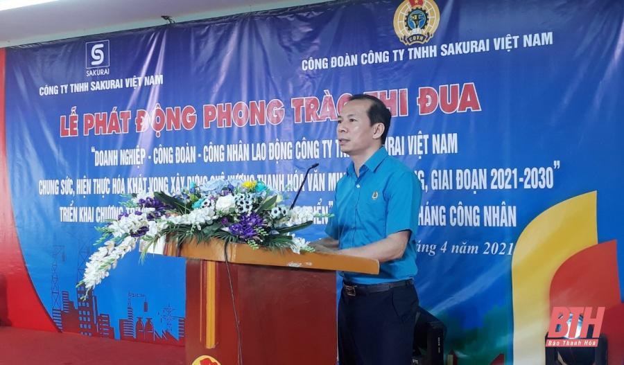 Doanh nghiệp - Công đoàn - công nhân, lao động Công ty TNHH Sakurai Việt Nam chung sức, thực hiện hóa khát vọng xây dựng quê hương Thanh Hóa văn minh, thịnh vượng Ảnh 3